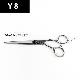 Y8理发剪W60A-E 美发剪刀6寸平剪
