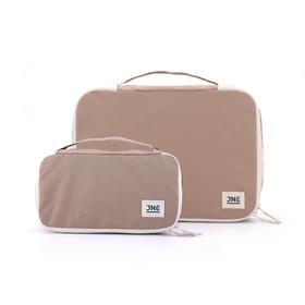 JNE双面衣服旅行旅行收纳袋 旅游便携衣物整理袋 分类隔离防泼水