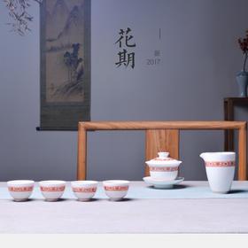 古镇陶瓷景德镇功夫茶具套装茶盘茶壶茶杯家用实木茶道杯整套茶具