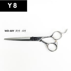 Y8理发剪WD-60Y 美发剪刀6寸平剪