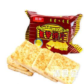 【清真】馍馍片  晨翠烤馍片  馍片饼干 口味随机搭配10袋包邮 【麻辣味、五香味、牛肉味、孜然味】