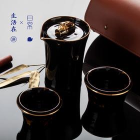 随行6件套茶组   新宋式 玳瑁釉常乐杯 · 商旅便携套组