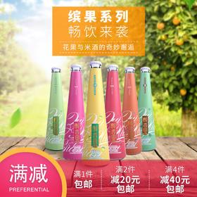 (6瓶装)醉香田缤果系列米酒 一套六种口味, 0.5° 268ml
