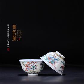 宝瓷林青花斗彩内海八宝纹杯