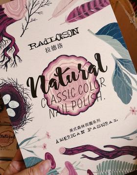 拉德洛80色甲油胶 粉红豹加州女孩菲比羽毛笔杆胶2018款  带底胶封层加固胶原厂色板