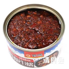 【清真】-青海特产-大块牦牛肉酱1罐(花生辣酱,豉香味)