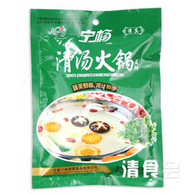 宁杨清真火锅底料 清汤调味料 180克*5袋