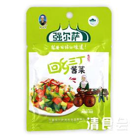 【清真】宁夏特产~清真·回乡三丁酱菜10袋