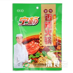 宁杨清真火锅底料 香辣清油调味料 150克*5袋