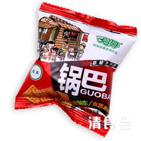 【清真】哈牙锅巴  口味混合随机搭配1斤装(20包左右)