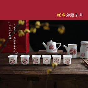 景德镇玲珑瓷茶具套装功夫茶具整套茶壶茶杯陶瓷茶具狗年新年送礼