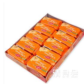 阿联酋迪拜进口  清真  缇芙夹心饼干1盒  升级版