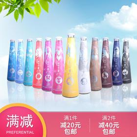 (12瓶)醉香田星座系列米酒整套 十二星座,0.5°  268ml