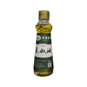 【两件包邮】百年郧府花椒油(170ml)