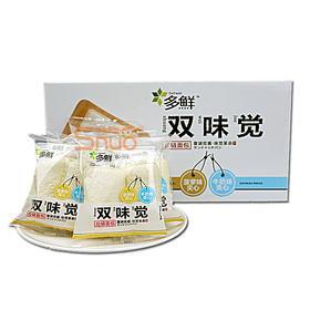 多鲜双味觉拉链面包 搭配牛奶两种口味 500g 散装称重