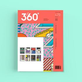 理想城市 | Design360°观念与设计杂志 | 73期