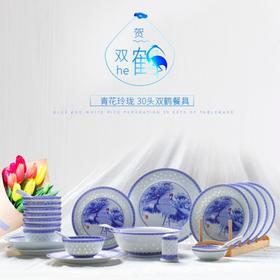 古镇陶瓷 景德镇餐具家用饭碗米饭碗汤碗盘子高白瓷散件碗盘勺子