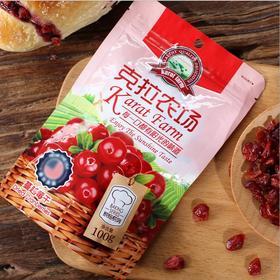 【进口零食】克拉农场蔓越莓干 果干蜜饯零食100g 家庭烘焙原料小包装