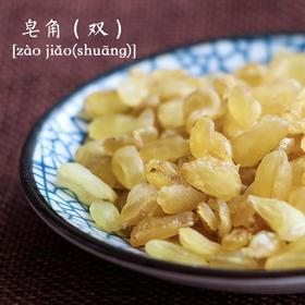 滇东西 | 云南双荚皂角米 雪莲子天然无硫 100g 可搭桃胶金耳