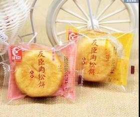 友臣 肉松饼 原味 葱香 香辣 500g 散装称重