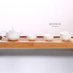 玉柏景德镇陶瓷茶具 云如意4头茶具套装功夫茶具送人好礼带包装
