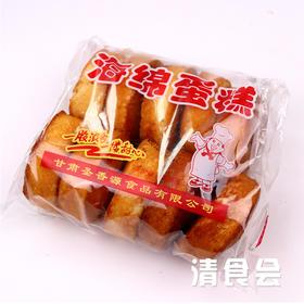【清真】甘肃圣香源 海绵蛋糕  香酥浓香糕点 5袋装包邮(一袋10个)