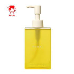 日本直邮THREE平衡洁肤卸妆油天然卸妆水温和洁净 200ml