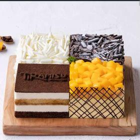 【158元—限时秒杀】8寸美味四重奏蛋糕
