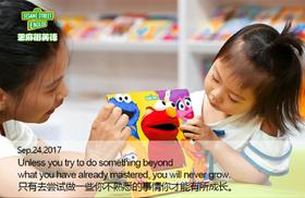 【芝麻街英语】价值499元优质课程:2次绘本课+1次常规课,让孩子爱上英语!