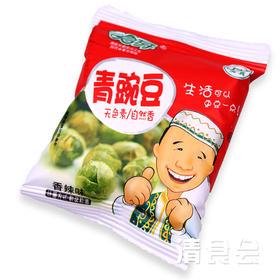 哈牙青豌豆混合1斤装(19包左右)  清真
