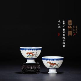 宝瓷林 青花斗彩矾红福在眼前鸡心杯