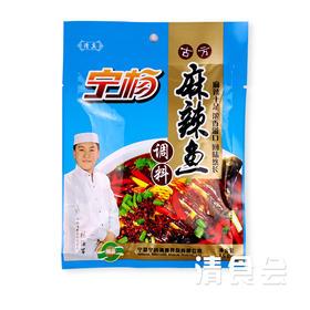 宁杨清真麻辣鱼调料   火锅底料香辣调味料150克*5袋
