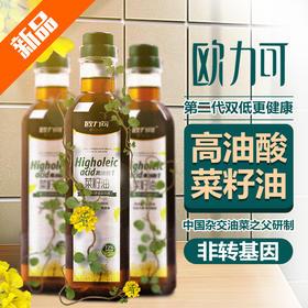 欧力可高油酸菜籽油农家物理压榨非转基因菜籽油荆门特产包邮
