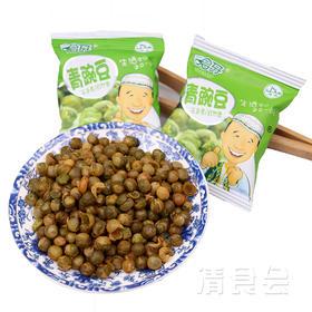 哈牙青豌豆