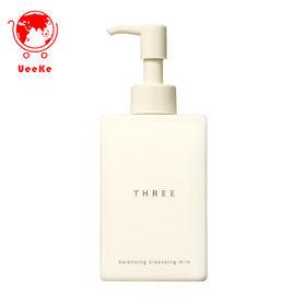 日本直邮THREE平衡洁肤卸妆乳 天然精油温和卸妆