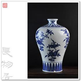 长物居 手绘青花瓷梅瓶 折枝花三果纹 景德镇复古陶瓷花瓶摆件