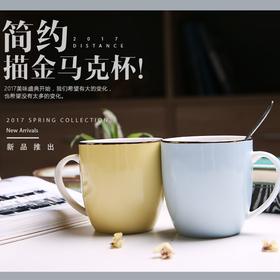陶瓷杯子创意水杯情侣牛奶咖啡杯简约马克杯带盖勺大容量家用茶杯