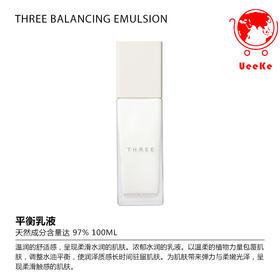 日本直邮THREE平衡水凝乳液 天然精油 100ml