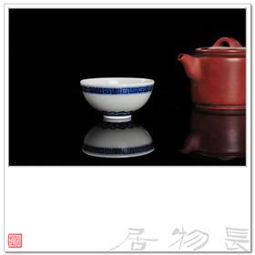 长物居 计白当黑抚之如玉 景德镇手绘青花回纹小杯 陶瓷茶杯茶具