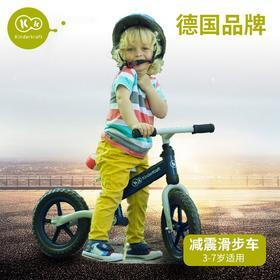 【3-7岁】德国 KinderKraft 儿童平衡车,滑行减震,双轮无脚踏,婴幼儿学步童车