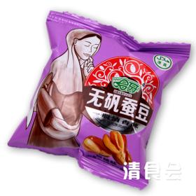 哈牙无矾蚕豆 口味混合1斤装(15包左右)  清真