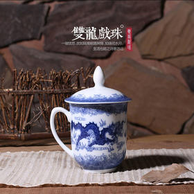 玉柏 茶杯陶瓷杯带盖老板办公杯 景德镇青花水杯子 大容量会议杯