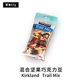 [自营]Kirkland混合坚果巧克力豆5包