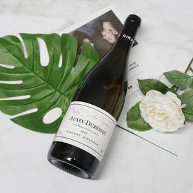 【闪购】乔丹庄园奥都老藤干白葡萄酒2015/Domaine Vincent Girardin Auxey-Duresses VV Blanc 2015