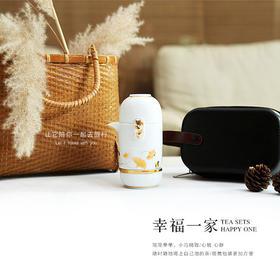 玉柏景德镇陶瓷描金茶具套组带过滤杯 旅行茶具方便携带户外