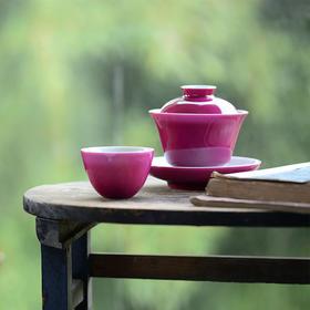 长物居 胭脂水单色釉陶瓷盖碗 景德镇手工仿古茶具 瓷器茶碗