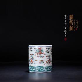 宝瓷林青花斗彩八宝纹笔筒