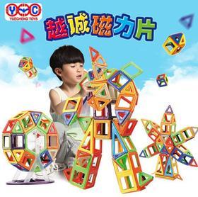 【玩具】DIY磁力片 魔方积木磁性积木创意百变提拉磁力片儿童创意益智玩具