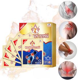 【祛风湿肩颈关节炎就是强】泰国蛇王标艾灸温热蒸汽贴 脖子痛、腰痛、关节不适一贴轻松 5帖/盒
