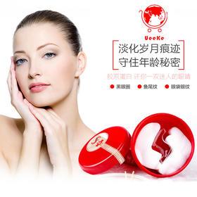 日本直邮Spa treatment红蛇毒眼膜补水紧致去细纹黑眼圈去眼袋 60枚